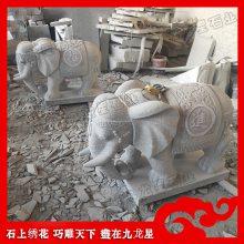 现货门口招财石象 石雕大象含底座一对
