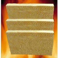 外墙保温岩棉板价格优惠 河北大城岩棉板价格