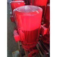XBD 单级铸铁消防泵 15千瓦 15KW 一对一3CF认证消防喷淋泵 厂家