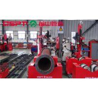 平焊法兰自动焊机,管道坡口机,管道焊接设备,厂家上海前山管道