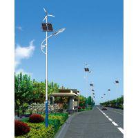 许昌6-8米太阳能路灯,河南LED景观灯,高杆灯,晨华照明。