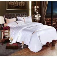 君康旅店宾馆床上用品 纯棉白色贡缎提花床单四件套 星级酒店布草 床品套件