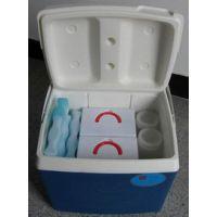 食品采样箱(双层注塑箱体含蓝冰)国产 型号:M122685 库号:M122685