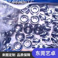 广东艺卓批量零件CNC焊接加工欢迎采购