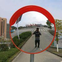 广角镜,智盟交通(图),室外广角镜