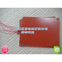 上海昊誉供应硅胶加热板油桶罐体电加热器