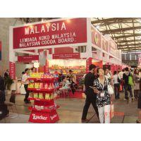 2018上海国际食品饮料暨进口食品博览会报名联系