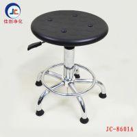 佳创厂家直销PU发泡四孔防静电凳防静电螺旋升降凳子JC-8601A