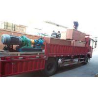 沥青混合料泵NYP320B-RU-Mb-J-W12G保温高粘度泵