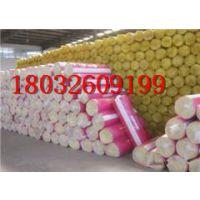 朔州A级保温玻璃棉卷毡45kg,厂家定做,生产周期