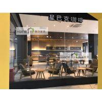 韩尔品牌工厂 直销武汉STARBUCKS星巴克沙发 星巴克实木圆桌椅定做