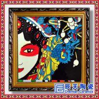 老上海风陶瓷瓷板画客厅墙面装饰画餐厅过道玄关中式挂画