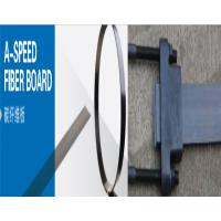预应力碳纤维板系统—南京斯必得加固材料