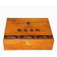 木盒加工厂-木盒加工厂-浙江礼品盒厂家