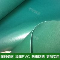 华龙盛宇PVC三防布防水防晒 油篷布抗拉耐磨抗北京厂家定做