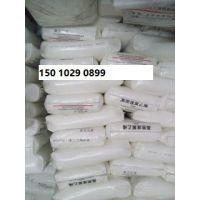 拉丝级塑料L501(5000S)燕山石化供应
