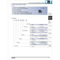 台湾泛达pan-globe仪器仪表 E4T-301-010系列多功能信号转换器