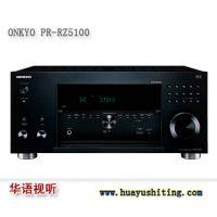 安桥功放 PR-RZ5100 ONKYO 5100