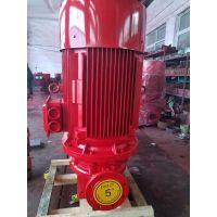 消防管道加压泵XBD7.0/40-125-250A 自动消火栓泵厂家/喷淋泵45KW生产质量
