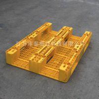 环保1210塑料九脚托盘 蓝色网格单面卡板定制