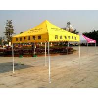 广告宣传帐篷 印广告语帐篷厂家订做 现货印字帐篷定制