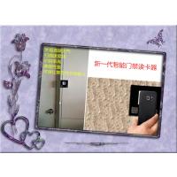 厂家直销二维码门禁读卡器keylee自动APP小程序公众号控制器非接触式读卡