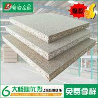 东南板材 刨花板28mm优质加厚E1级实芯颗粒板 家具橱柜板定制