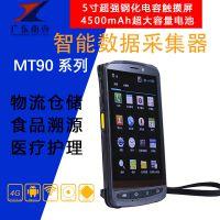 广东南壹 NLS-MT90-2W pda 手持智能终端 盘点机 数据采集器 扫描器二维 4G