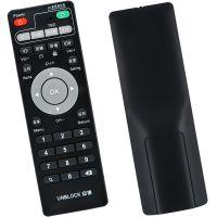 适用于ubox通用高清网络机顶盒 安博盒子遥控器 S900P红外遥控器