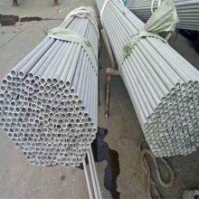 长沙不锈钢精密管TP347H 22*2价格