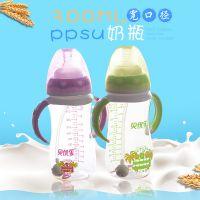 厂家供应母婴用品婴儿奶瓶PPSU贝优乐婴儿奶瓶带手柄吸管婴儿奶瓶