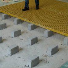 玻璃钢网格板 复合树脂盖板 防滑脚踏板
