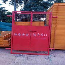 施工围挡护栏,工地防护围栏,围栏网厂家