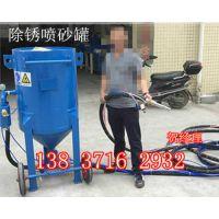 陕西榆林除锈喷砂机型号齐全 开放式喷砂机好品质