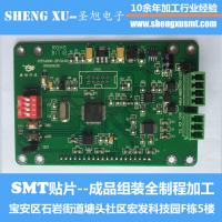 smt加工/手工焊接/贴片加工/贴片厂家/贴片代工/smt贴片焊接组装