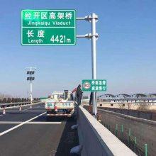 热镀锌公路标志杆悬臂式标志杆厂家定制交通指示牌
