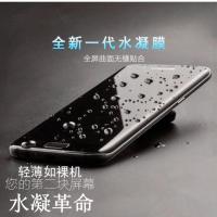 新款厂家直销三星note8全屏软膜纳米防爆膜note8全屏水凝膜