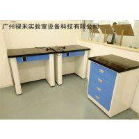 广州天平台厂家,实验室天平台,称量台