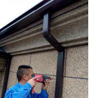 落水管丨雨水斗盐城彩色矩形波纹铝合金落水管丨雨水斗屋面排水17199230193