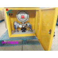 海安县润丰小31天然气减压阀居民楼栋调压器单元调压