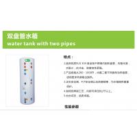 倍季系列-双盘管水箱 用于壁挂炉+太阳能系统换热