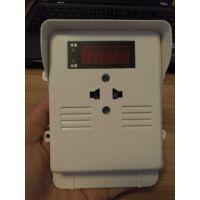 供应 qg-25a2 小区单位单个刷卡型电动车充电插座