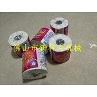 高速卷筒卫生纸自动包装机,卷纸自动包装机,单粒卷纸自动包装机