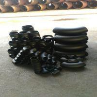 供应碳钢冲压弯头 对焊弯头 规格齐全 质量保证