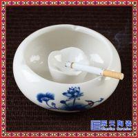 创意精品商务烟灰缸 中式个性复古烟灰缸 时尚骨瓷美观工艺品