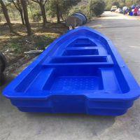 斯伯佳塑料渔船湖蓝色3米宽厂家直销