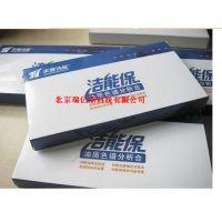 生产厂家RYS型-油质色谱分析合操作方法