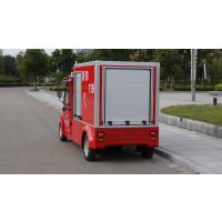 山东天盾两座带水箱电动消防车一吨水罐消防电动车厂家