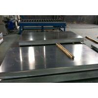 沈阳5A06合金铝板 5A06防锈铝板