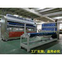 厂家赛典直供超声波面料无线绗缝机,面料压花复合机,棉衣里布超声波裥棉机